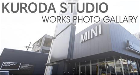 Kuroda Studio Works